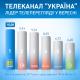 Канал «Украина» – лидер телесмотрения в сентябре
