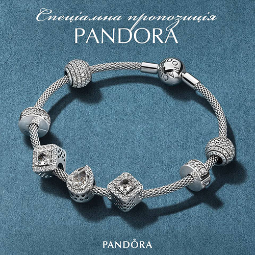 Pandora-2017-10-17-in