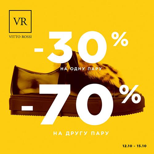 VR-2017-10-12-in