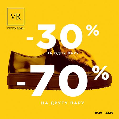 VR-2017-10-19-in