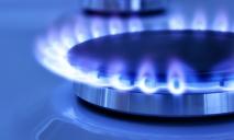 Когда и где отключат газ в Днепре: адреса
