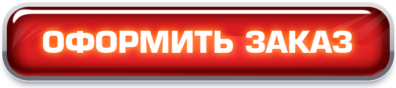 Новости Днепра про ТОВ