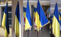 В кабинеты горсовета Днепра закупят флаги по 5 тысяч гривен за штуку