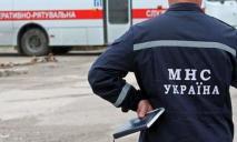 Собрание главного управления ГСЧС Днепропетровской области: итоги года