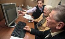 Украинские работодатели будут обязаны брать на работу людей, старше 45 лет