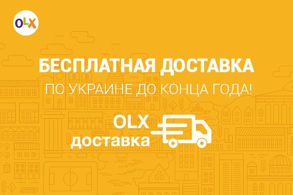 Разместить объявление бесплатно днепропетровск olx работа в краснодаре 2015 свежие вакансии без опыта делопроизводитель