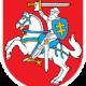 Почетное Консульство Литовской Республики