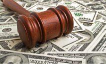 Один из судов Днепра потратит больше миллиона на закупку мебели и оргтехники