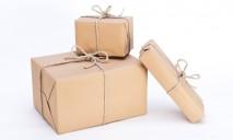 Отправлять посылки в Украине станет дороже