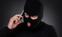 В Днепре задержали телефонного террориста