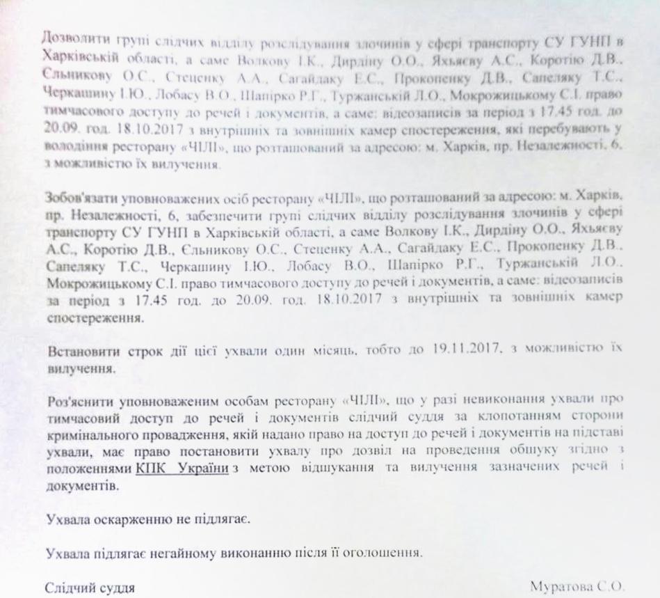 uhvala3_