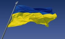 Для Украины создают собственный авторский логотип