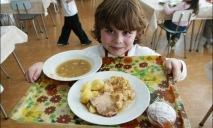 Скоро первоклашки могут забыть о бесплатном питании в школе
