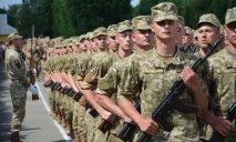 «Пронесло»: кого не призовут в армию?