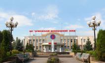 «Укрзализныця» презентовала новый отечественный вагон
