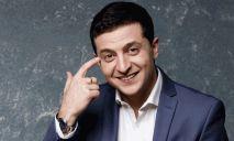 Владимир Зеленский обрушился с критикой на Службу Безопасности Украины