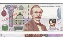 Когда украинцы смогут пользоваться новыми деньгами