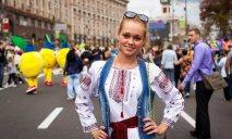 Достойны ли украинцы праздников: мнения депутатов
