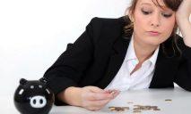 На сколько украинским женщинам платят меньше, чем мужчинам