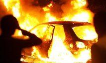 Преступники подорвали машину с двумя полицейскими