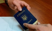 Ближе к Европе: в Украине могут отменить отчества