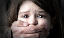 Преданное доверие: сексуальное насилие над детьми и его последствия