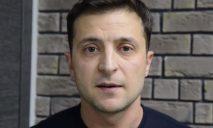 СБУ против Зеленского: что ответило ведомство актеру на его критику?