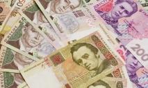 Возвращение в старину: в Украине введут «новую» купюру