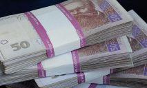 Сколько днепрян получают минималку, а сколько зарплату в 15 000 гривен