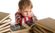 Реформе образования Украины поставили «двойку»