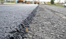 «Днепродорсервис» наказывают за то, что они начали работать