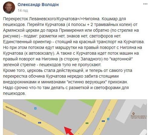скрин_Володин