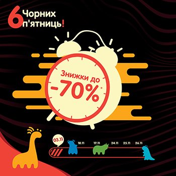 Антошка - Днепр Инфо b5bc09e4b90f5