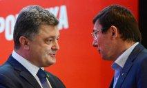 В глазах беглого олигарха Курченко: Луценко – алкоголик, а Порошенко – его собутыльник и «коррупционный жиробас»