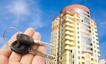 Квартира за 44 миллиона гривен – не проблема для работника полиции Днепра