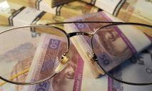 Каким украинским пенсионерам ожидать на еще одно увеличение пенсий