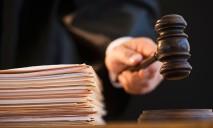 Почему гуманный украинский суд отпустил женщину, совершившую преступление