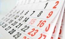 Ну все: шансов, что 8 марта и 9 мая, как и другие праздники, не отменят все меньше и меньше