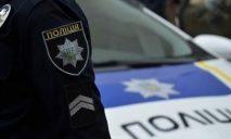 «Оборотень в погонах»: полицейский использовал полномочия в своих целях