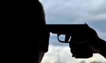 В Днепре жестоко убита семейная пара