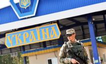 4 года прятался в Крыму, вернулся в Украину – поймали