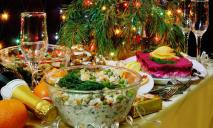 Во сколько обойдется днепрянам Новогодний стол-2018?