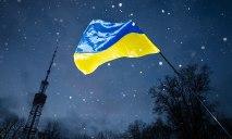 Евромайдан вновь заявил о себе в Днепре