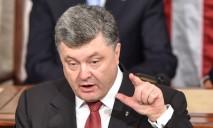 Зеленский попросил Порошенко о том, что президенту будет сложно сделать