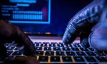 Что ждет украинцев: раскрыты планы хакеров на 2018 год