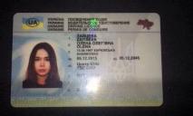 Не имеет значения по какой причине Зайцева употребила наркотический препарат за рулем