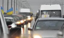 На сколько сильно днепрян возмутило заявление перевозчиков о повышении проезда в маршрутках