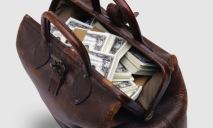 У помощника депутата украли сумку с большой суммой денег