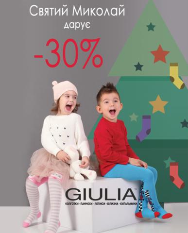 Giulia-_-Den-Sv.Nikolaya-387x480