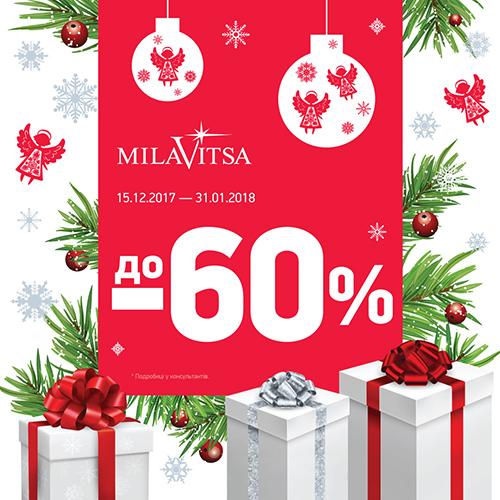 Milavitsa-2017-12-18-in